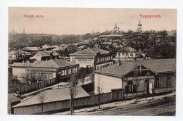 Chernigov. Total View. - Ukraine