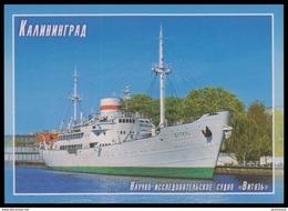 "RUSSIA 2017 ENTIER POSTCARD 279/1 Mint KALININGRAD Ship ""VITYAZ"" Scientific Research SCHIFF BATEAU TRANSPORT - Bateaux"