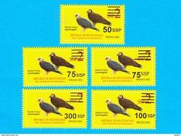 SOUTH SUDAN Surcharged Overprints On 2 SSP Birds Stamp Of The 2nd Set SOUDAN Du Sud Südsudan - Zuid-Soedan