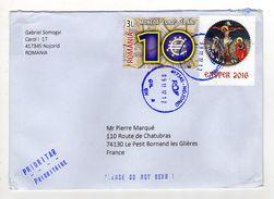 Enveloppe ROMANIA ROUMANIE Oblitération 117345 NOJORID 09/11/2017 - Marcophilie