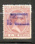 PUERTO RICO   Guerre Alphonse XIII 1898 N°2 - Puerto Rico