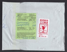 Taiwan: Plastic Registered Cover To Russia, 2015, ATM Machine Label?, Customs Declaration Label (traces Of Use) - 1945-... Republic Of China