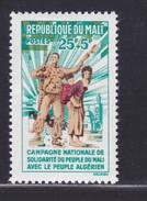 MALI N°   43 ** MNH Neuf Sans Charnière, TB (D3937) Solidarité Avec Le Peuple Algérien - Malí (1959-...)