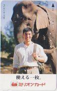 JAPAN - FREECARDS-1828 - 290-46293 - ELEPHANT - Japon