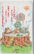 JAPAN - FREECARDS-1831 - 350-3688 - ELEPHANT - Japon