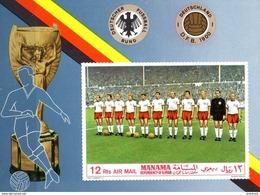 Manama  Block Ungezähnt  WM 74 München Deutsche Nationalmannschaft **/MNH - 1974 – Germania Ovest