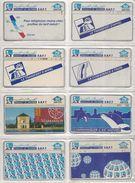 10-CARTES-HOLOGRAPHIQUE-MAROC-SERVICES DIVERS-Toutes DIFFERENTES-BE - Maroc