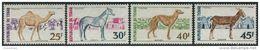 Tchad 1972. Michel #592/95 MNH/Luxe. Animals (Ts17) - Chad (1960-...)