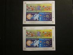 Bosnien Und Herzegowina Block 27 A + B Postfrisch** / MNH - Bosnie-Herzegovine