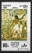 Egypte - 1996 -  Série Journée De La Poste - Motifs Muraux Pharaoniques - Y&T AM#240 -  Used - Egypt