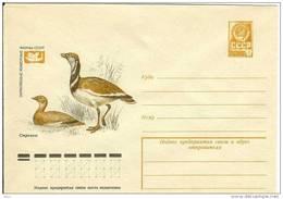 Russia USSR 1978 Fauna Birds Oiseaux Bird Vogel Little Bustard, Zwergtrappe - 1923-1991 USSR