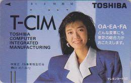 Télécarte Japon / 110-40745 - FEMME Actrice TOSHIBA ** T-CIM ** - ACTRESS WOMAN GIRL Japan Phonecard -  3409 - Kino