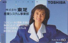 Télécarte Japon / 110-56962 - FEMME Actrice TOSHIBA - ACTRESS WOMAN GIRL Japan Phonecard - FRAU TK - 3410 - Kino