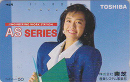 Télécarte Japon / 110-65235 - FEMME Actrice TOSHIBA - ACTRESS WOMAN GIRL Japan Phonecard - FRAU TK - 3411 - Kino