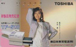 Télécarte Japon / 110-50746 - FEMME Actrice TOSHIBA ** FACS TF-510 **  ACTRESS WOMAN GIRL Japan Phonecard - FRAU TK 3412 - Kino