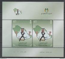 SAUDI ARABIA, 2017, MNH, NATIONAL DAY, SWORDS, SHEETLET - Other