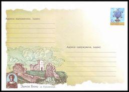 UKRAINE 2004 (4-3301). CASTLE OF POLISH QUEEN BONA, KREMENETS TOWN. Postal Stationery Stamped Cover (**) - Ukraine