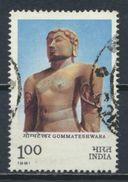 °°° INDIA - Y&T N°657 - 1981 °°° - India