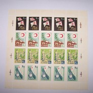 1952 Turkey The 75th Year Of The Turkish Red Crescent Association Full Sheet MNH!!!  Red Cross, Croce Rossa!! - Nuevos