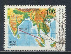 °°° INDIA - Y&T N°695 - 1981 °°° - India