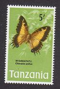 Tanzania, Scott #47, Mint Hinged, Butterflies, Issued 1973 - Tanzanie (1964-...)