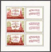USSR 1973 Sol# 4259** VISITS OF GENERAL SECRETARY L. BREZHNEV - Ongebruikt