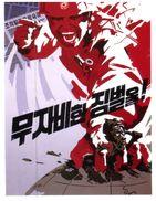 (777) North Korea Propaganda Postcard - With Stamp At Back Of Card - Korea, North