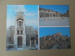 CHYPRE CYPRUS STAVROVOUNI HOLY MONASTERY - Cyprus