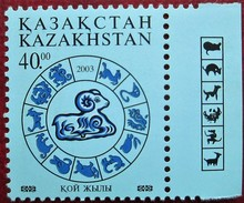 Kazakhstan   2003 Year Of The Sheep 1v.  MNH - Chinese New Year