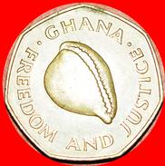 √ FAO: GHANA ★ 1 CEDI 1979! LOW START ★ NO RESERVE! - Ghana