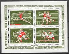 USSR 1974 Sol# 4426** MOSCOW PREPARING FOR SUMMER OLYMPIC GAMES 1980 - Ongebruikt