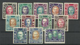 LITAUEN Lithuania 1922 Michel 126 - 137 * - Lithuania