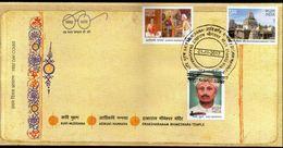 India 2017 Kavi Muddan Adikavi Nannaya Bhimeswara Temple Hindu Mythology 3v FDC # F3307-9 - Hinduism