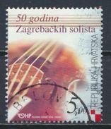 °°° CROAZIA - Y&T N°629 - 2004 °°° - Croatia