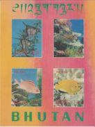 BLOC   NUM MICHEL 20**- POISSONS - TIMBRES HOLOGRAPHIQUE -COTE 25 EURO -  V/IMAGE - Bhoutan