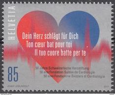 SWITZERLAND 2017, 50 Years Of The SWISS HEART FOUNDATION, COMPLETE, MNH SET, GOOD QUALITY, *** - Switzerland