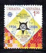 R290 - UCRAINA 2006 , Europa Cept 1,30 Rublo Unificato N. 895A  Usato - 2006