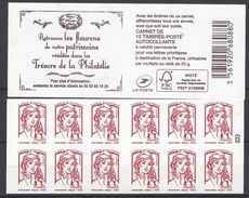 Carnet Marianne De Ciappa Trésors De La Philatélie .LP - Usage Courant
