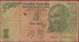 Reserve Bank Of India Mahatma Gandhi Ten 10 Rupees Bankbiljet Billet Banknote - Inde