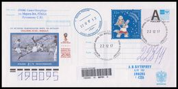 RUSSIA 2015 ENTIER COVER 151 Used WC-2018 FOOTBALL SOCCER SPORT FINAL 1934 ITALY CZECHOSLOVAKIA Wolf Loup MASCOT Mailed - Coupe Du Monde