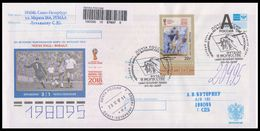RUSSIA 2016 ENTIER COVER 041 Used WC-2018 FOOTBALL SOCCER CHILE FINAL 1962 BRAZIL CZECHOSLOVAKIA FDC Art Pimenov Mailed - Coupe Du Monde