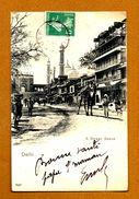 INDE . DELHI .a Street Scene .carte Précurseurs - India