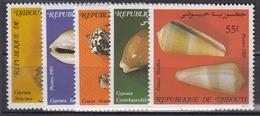 DJIBOUTI       1985                N .  609 / 613        COTE     4 . 75      EUROS        ( S 245 ) - Djibouti (1977-...)