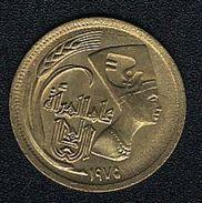Ägypten, 5 Milliemes 1975, Nofretete, UNC - Egypt