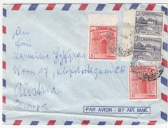 Pakistan, Lloyd Triestino Letter Cover Travelled 1973 B180103 - Pakistan