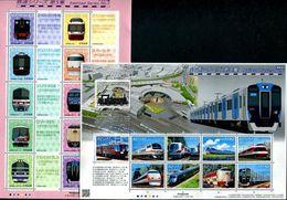 Japan 2017 Trains Railroad P.5 2 SSs MNH - Trains