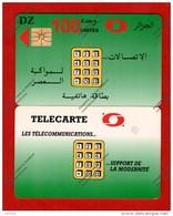"""ALGERIA: ALG-11 """"DZ"""" 100 Units. Unused - Algeria"""