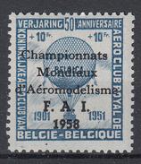 BELGIË - OBP - 1958 - E 77 - MNH** - Erinnophilie