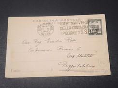 VATICAN - Oblitération Du Vatican Sur Carte Postale Du Pape En 1942 - L 11208 - Lettres & Documents