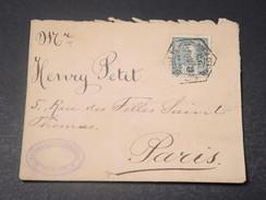 PORTUGAL - Enveloppe De Porto Pour La France En 1903 - L 11216 - Lettres & Documents
